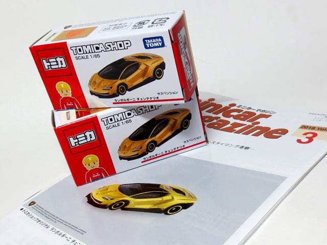 Toy_purchase_20180303_02.jpg