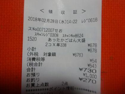 mini_DSC05922.jpg