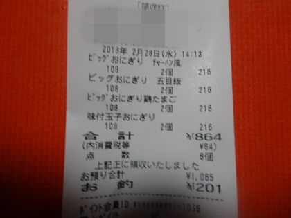 mini_DSC05924.jpg
