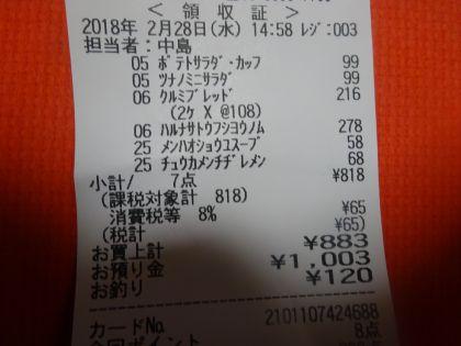 mini_DSC05938.jpg