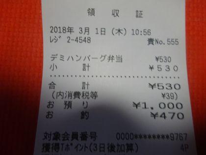 mini_DSC05968.jpg