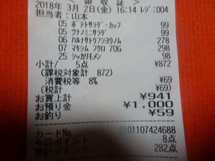mini_DSC05998.jpg