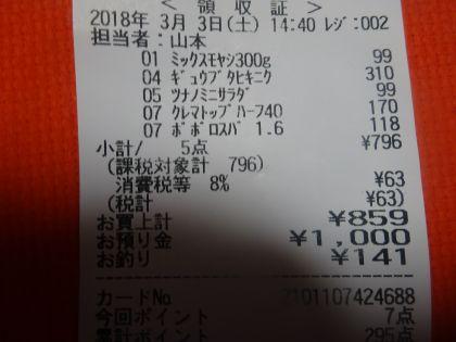 mini_DSC06020.jpg