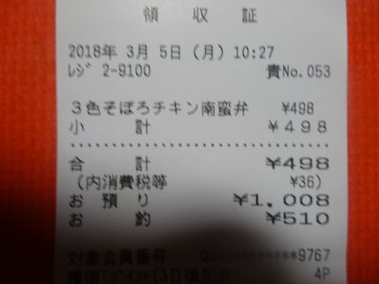 mini_DSC06034.jpg