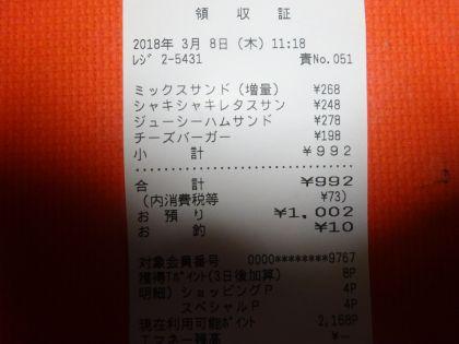 mini_DSC06113.jpg