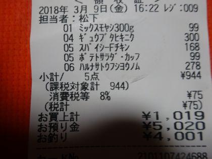 mini_DSC06134.jpg