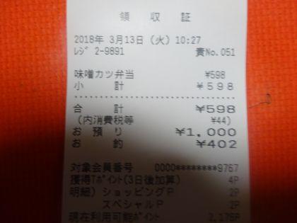 mini_DSC06194.jpg