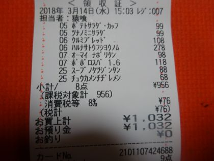 mini_DSC06222.jpg