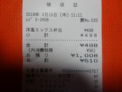 mini_DSC06245.jpg