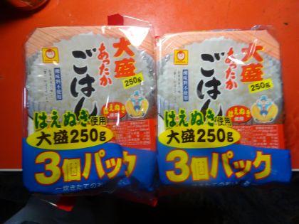 mini_DSC06250.jpg