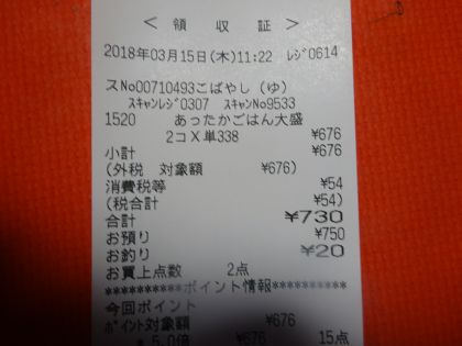 mini_DSC06251.jpg
