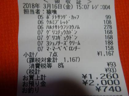 mini_DSC06283.jpg