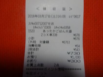 mini_DSC06303.jpg