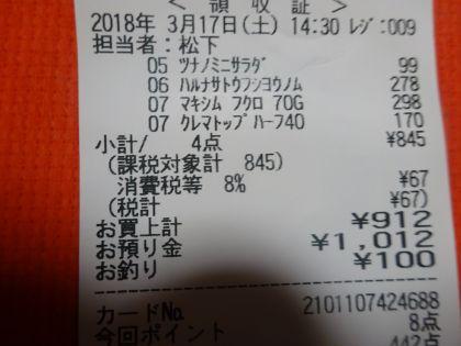 mini_DSC06314.jpg
