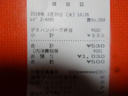 mini_DSC06354.jpg