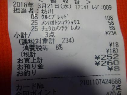 mini_DSC06388.jpg