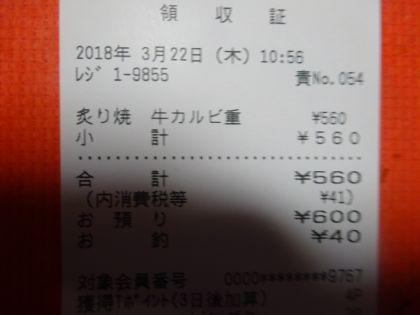 mini_DSC06407.jpg