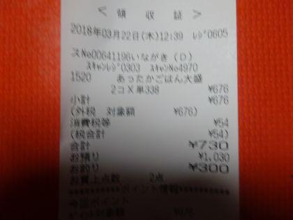 mini_DSC06412.jpg