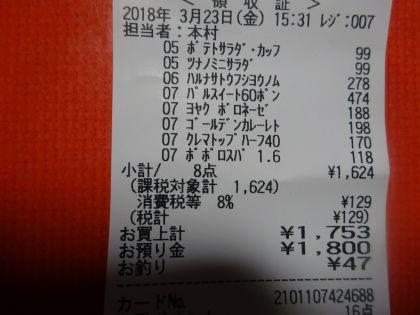 mini_DSC06440.jpg