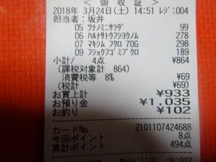 mini_DSC06460.jpg