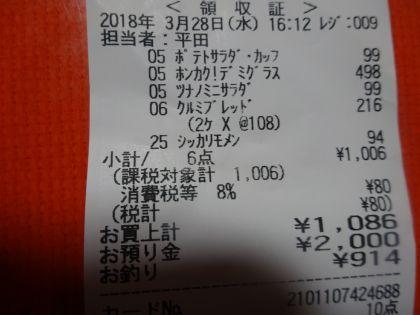mini_DSC06541.jpg