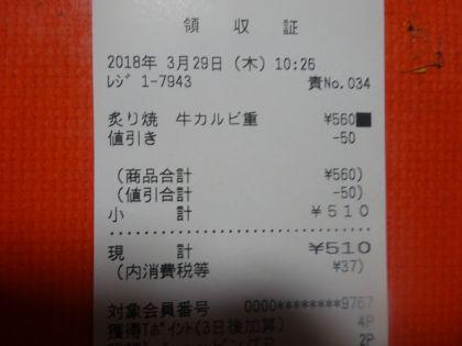 mini_DSC06546.jpg