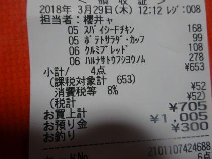 mini_DSC06565.jpg