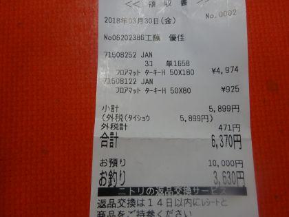 mini_DSC06598.jpg