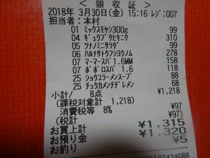 mini_DSC06606.jpg