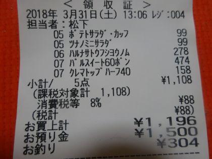 mini_DSC06631.jpg