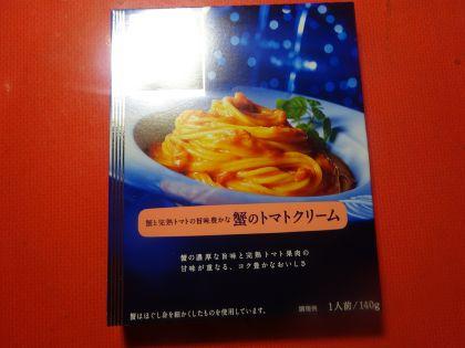 mini_DSC06635.jpg