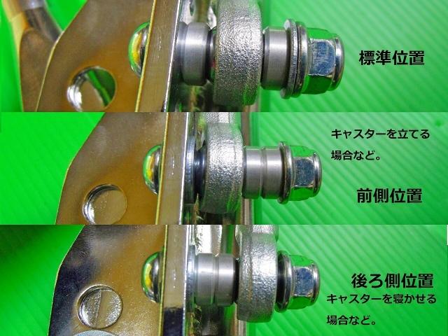 Racing Arm (8)