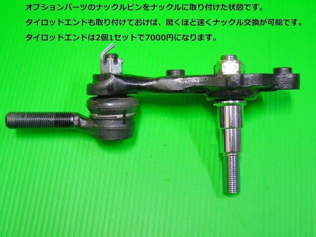 Racing Arm (10)