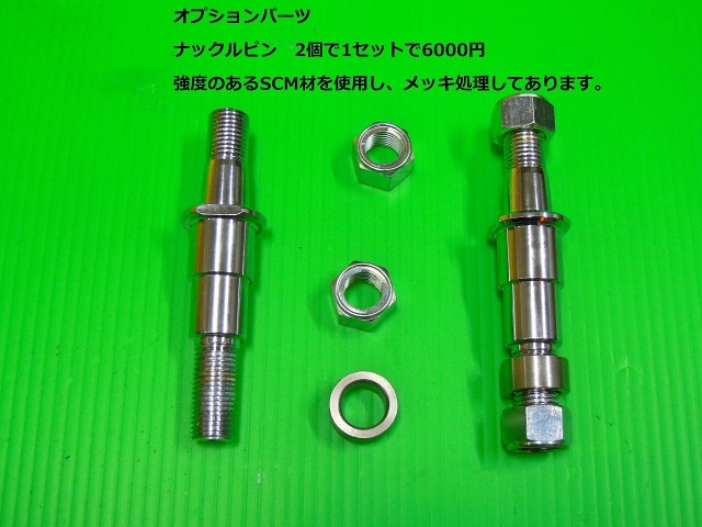 Racing Arm (11)