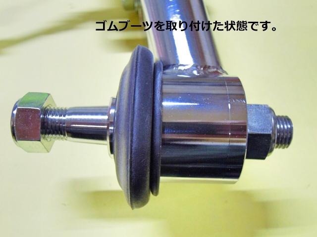 Racing Arm (12)