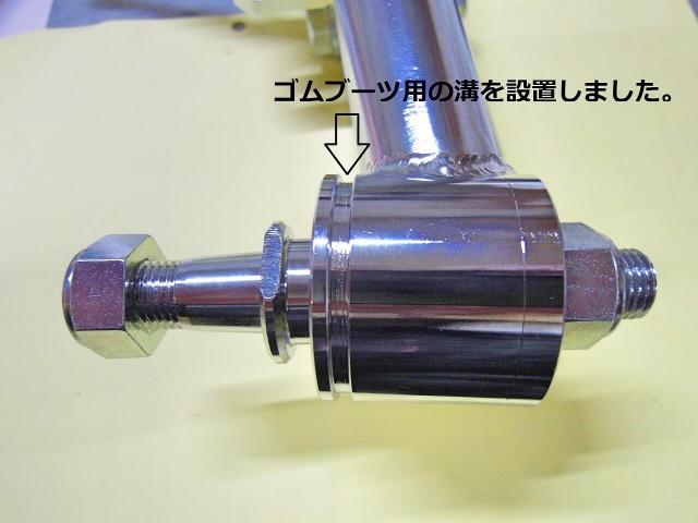 Racing Arm (13)