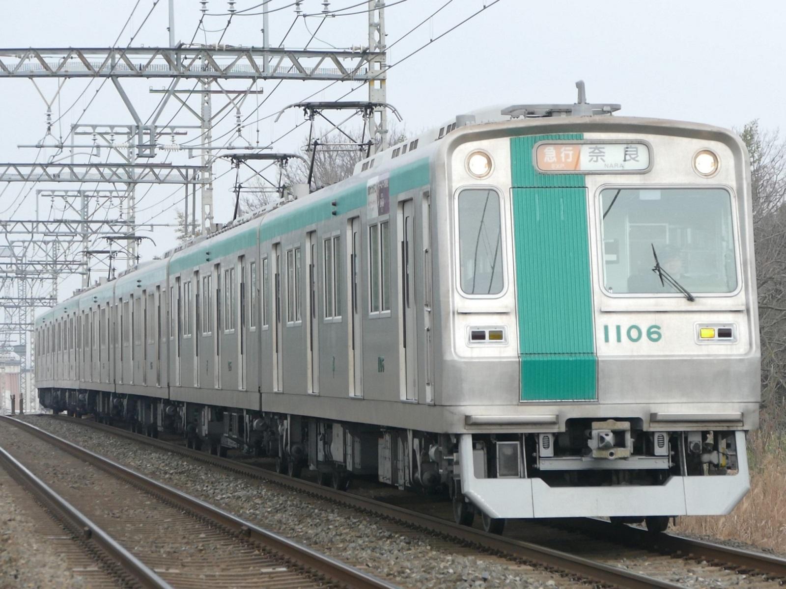 P2530685 (2)