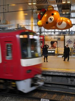 京急 品川駅 リラックマ