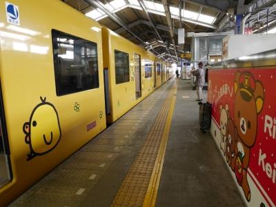 京急久里浜駅 リラックマ