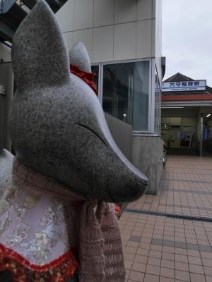 京急 穴守稲荷駅