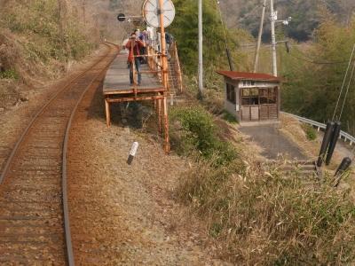 三江線 長谷駅