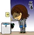 20120927_misudo_24.jpg