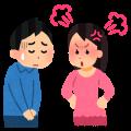 couple_okoru_woman[1]