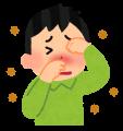 kafun_kayui[1]