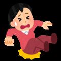 shirimochi_woman.png