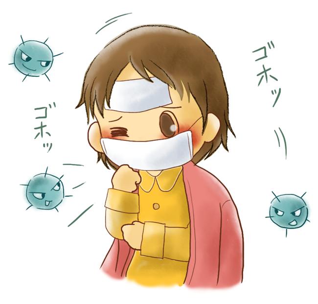 sozai_33621.png