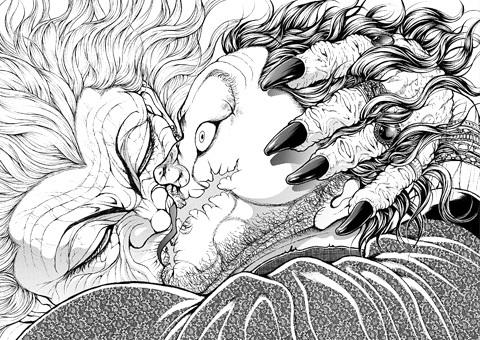 刃牙道193話 ババアと武蔵が幸せなキス