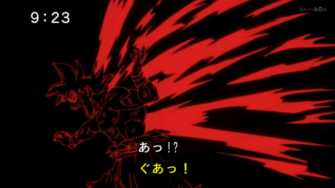 dragonballsuper130-18031831.jpg