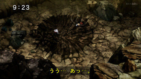 dragonballsuper130-18031832.jpg