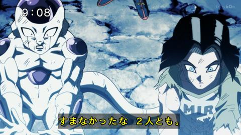 ドラゴンボール超 131話(最終回) 感想01